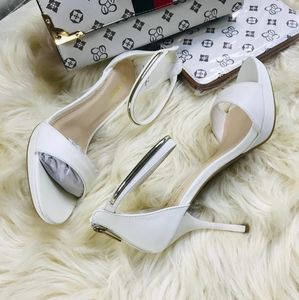 🆕️White Gold Accent Ankle Strap Heel